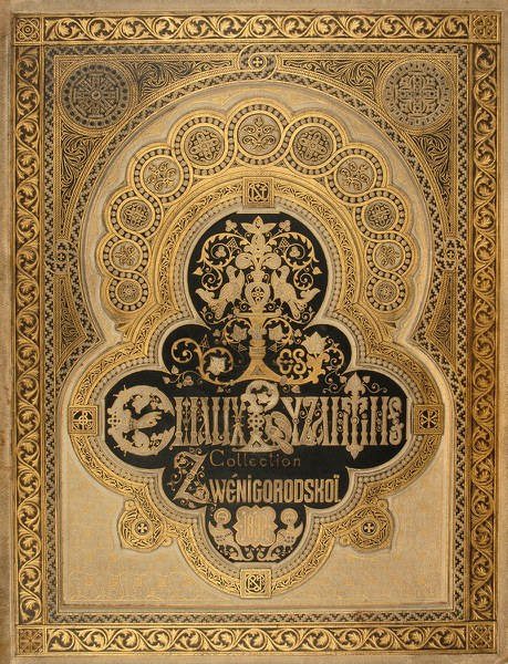 The Zwenigorodskoi Collection: Exquisite Book for Exquisite Enamels